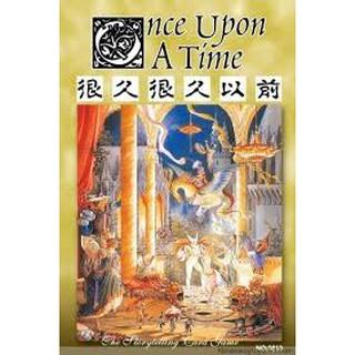 Boardgame Once Upon A Time – Ngày Xửa Ngày Xưa