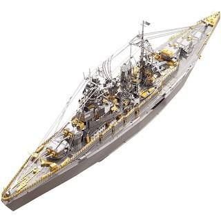 Mô Hình Lắp Ráp Kim Loại Chiến Hạm Tàu Chiến Nhật Bản Nagato Piececool P091-SG
