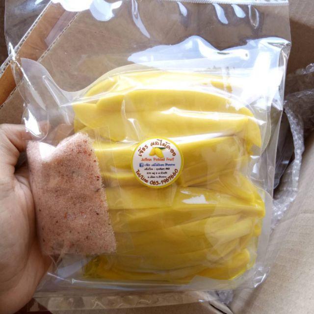 ผลไม้ดอง มะม่วงดอง พร้อมพริกเกลือ picled mango  500 กรัม
