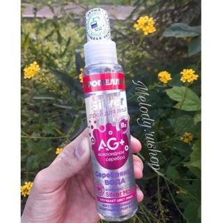 Xịt khoáng Ag+ Propeller ngừa mụn cấp nước cho da