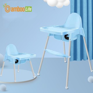 Ghế ăn dặm cho bé Bamboo Life BL085 đa năng có thể gấp gọn, thay đổi độ cao tiện lợi dùng ở nhà, mang đi du lịch thumbnail