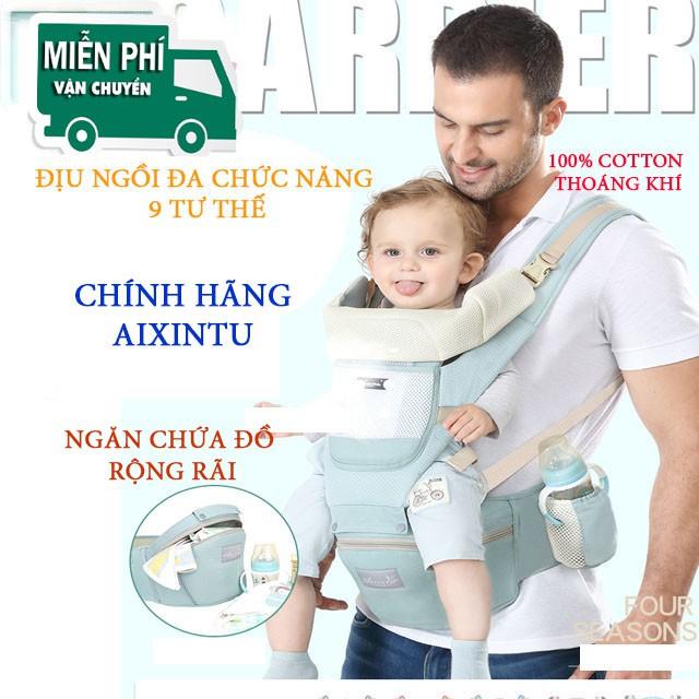(CHÍNH HÃNG) Địu em bé chống gù Aixintu Forbaby cho be 0-36 tháng