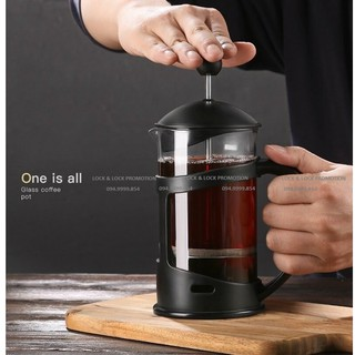 [ LOCK&LOCK ] Bình pha trà cafe French Press Lock&Lock, 800ml - LLG018