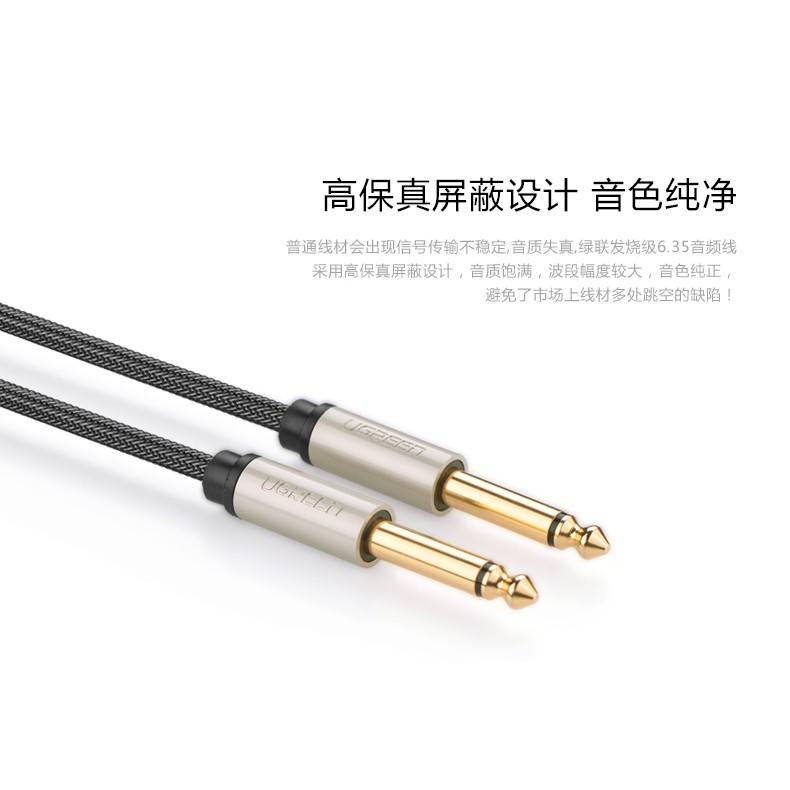 Dây Cáp 6ly 6.3mm AV128 cao cấp U-green dành cho nhạc cụ organ, guitar dài 5m - 22413395 , 1559971645 , 322_1559971645 , 199000 , Day-Cap-6ly-6.3mm-AV128-cao-cap-U-green-danh-cho-nhac-cu-organ-guitar-dai-5m-322_1559971645 , shopee.vn , Dây Cáp 6ly 6.3mm AV128 cao cấp U-green dành cho nhạc cụ organ, guitar dài 5m