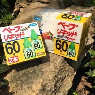Máy đuổi muỗi xông tinh dầu Nhật