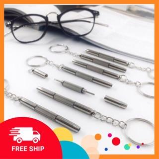 Móc chìa khoá tua vít đa năng, chuyên dụng sửa chữa đồng hồ chỉnh ốc vít cho kính mát,kính cận,kính thời trang thumbnail