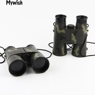 👶🏼Camouflage Kids Binoculars For Outdoor Bird Watching Learning Star Gazing