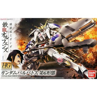 Mô hình lắp ráp Gundam Barbatos 6th Form (HG)