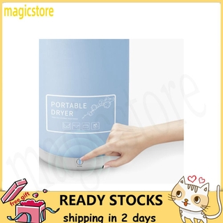 Magicstore Portable Household Clothes Drying Bag Mini Folding Electric Dryer Machine for Travel CN 220V