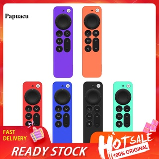 Papuacu TV Accessories Protective Sleeve Remote Controller Protective Cushion Soft