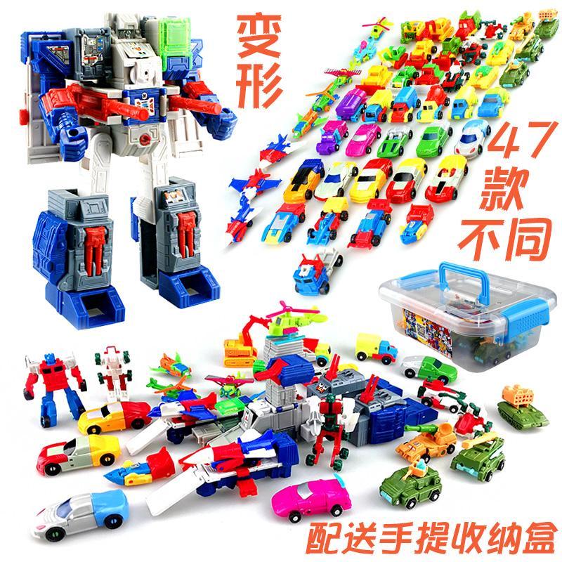 ☽﹊Kids mini deformed toy airplane tank King Kong manual car robot model set Boy gift