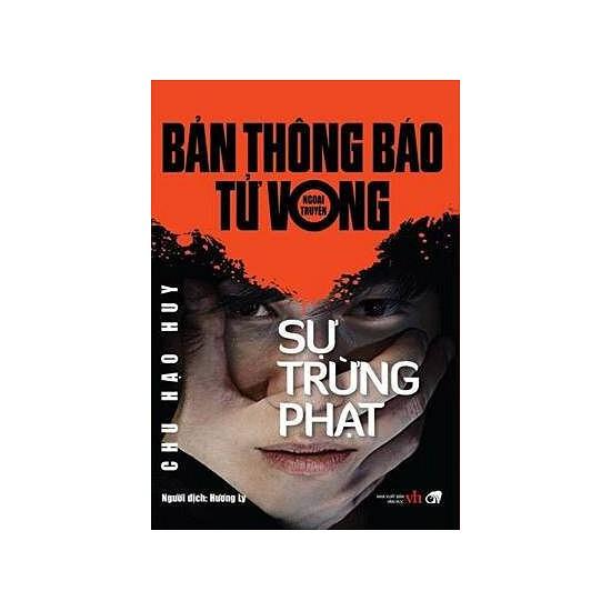 Sách Trinh Thám - Bản Thông Báo Tử Vong - Sự Trừng Phạt (Ngoại Truyện) - 3114764 , 1161543077 , 322_1161543077 , 115000 , Sach-Trinh-Tham-Ban-Thong-Bao-Tu-Vong-Su-Trung-Phat-Ngoai-Truyen-322_1161543077 , shopee.vn , Sách Trinh Thám - Bản Thông Báo Tử Vong - Sự Trừng Phạt (Ngoại Truyện)