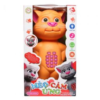 [GIÁ ƯU ĐÃI] Mèo TOM Kể Chuyện Cảm Ứng Thông Minh LT268-899A