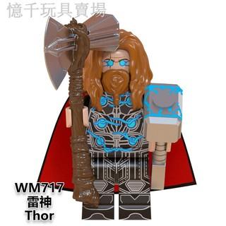 Bộ Lắp Ghép Lego Nhân Vật Avengers