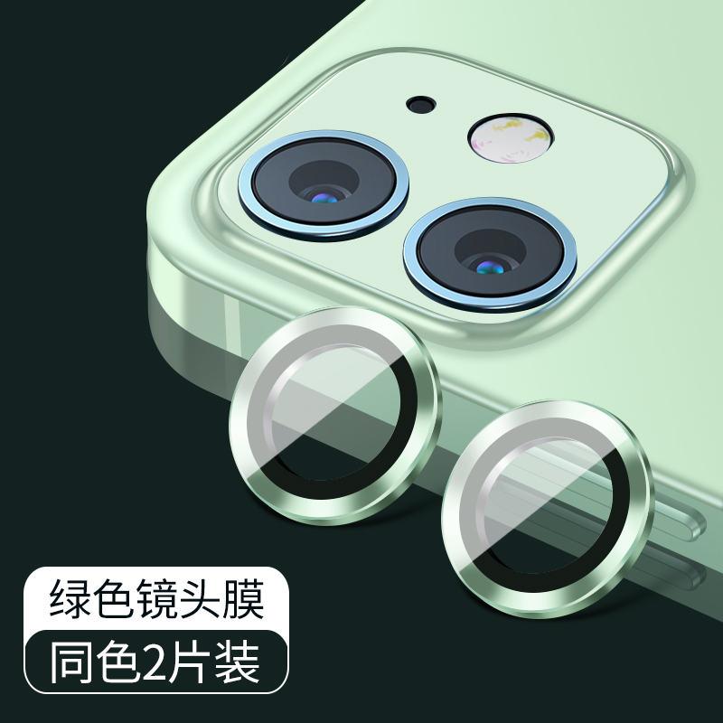 Protective Ring Guard Circle Cover Protector Case For iPhone 12 PRO MAX MINI Rear Camera Lens Case