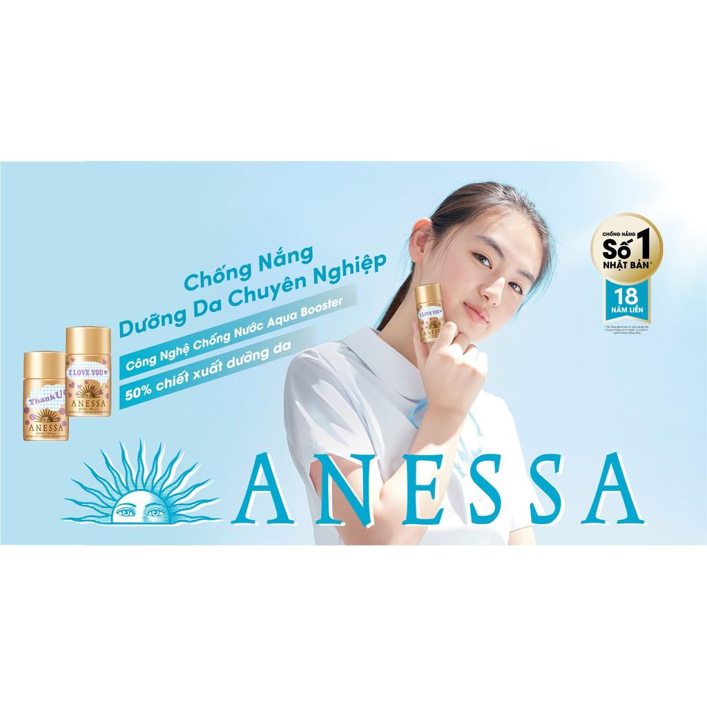 Hình ảnh [Phiên bản giới hạn]Sữa chống nắng bảo vệ hoàn hảo Anessa Perfect UV Sunscreen Skincare Milk 20ml-6