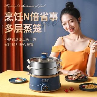 Nồi thủy tinh tự động đa chức năng dùng đồ bếp