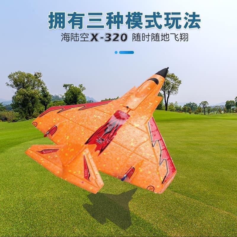 SỈ LẺ Máy bay điều khiển từ xa Su 27 X320, đồ chơi trẻ em, đồ chơi thông minh cầm...