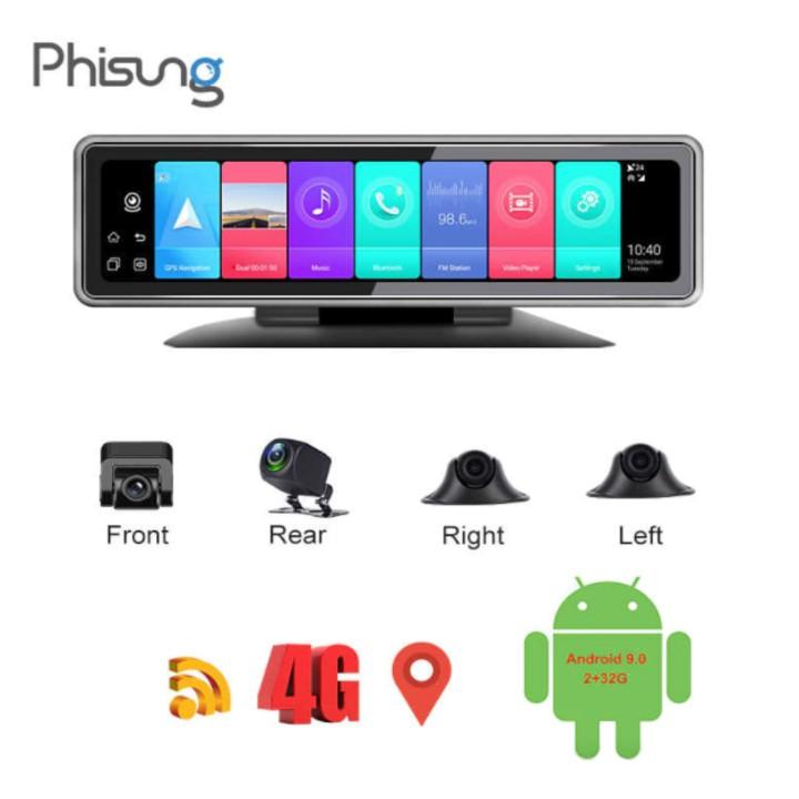 Camera hành trình 360 độ gắn gương và taplo ô tô cao cấp Phisung T88 đa năng 5 trong 1 Android: 9.0 - Bảo hành 12 tháng