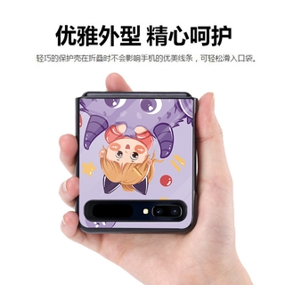 Ốp Điện Thoại Tráng Gương Hình Cô Gái Đáng Yêu Cho Samsung Galaxy Z