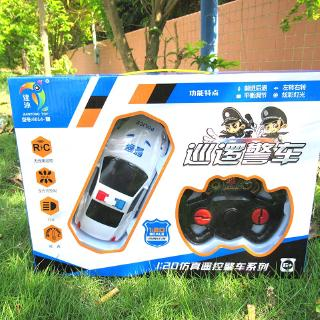 Steering wheel four-way simulation remote control police car Variety models with charging and charging remote control