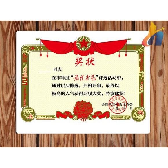 Lót chuột in chữ DAD award-winning
