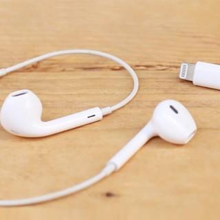 Tai nghe nhét tai chính hãng, tai nghe iphone Xsmax hàng bóc máy, bảo hành 12 tháng, âm thanh chất lượng cao.