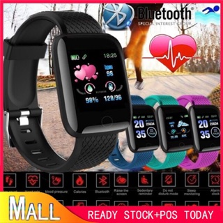 Đồng hồ thông minh smartwatch Sw102