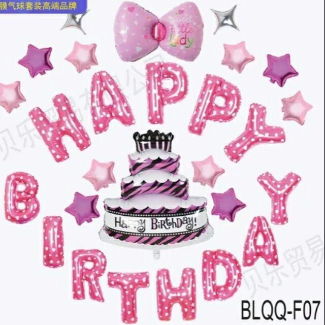 Set bóng sinh nhật to cho bé gái gồm 15 món tặng bơm băng dính - 3488798 , 1072933646 , 322_1072933646 , 129000 , Set-bong-sinh-nhat-to-cho-be-gai-gom-15-mon-tang-bom-bang-dinh-322_1072933646 , shopee.vn , Set bóng sinh nhật to cho bé gái gồm 15 món tặng bơm băng dính