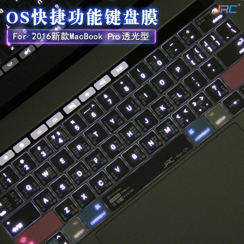 Miếng Dán Bàn Phím Cho Macbook Air 13 Pro 13.3 Inch
