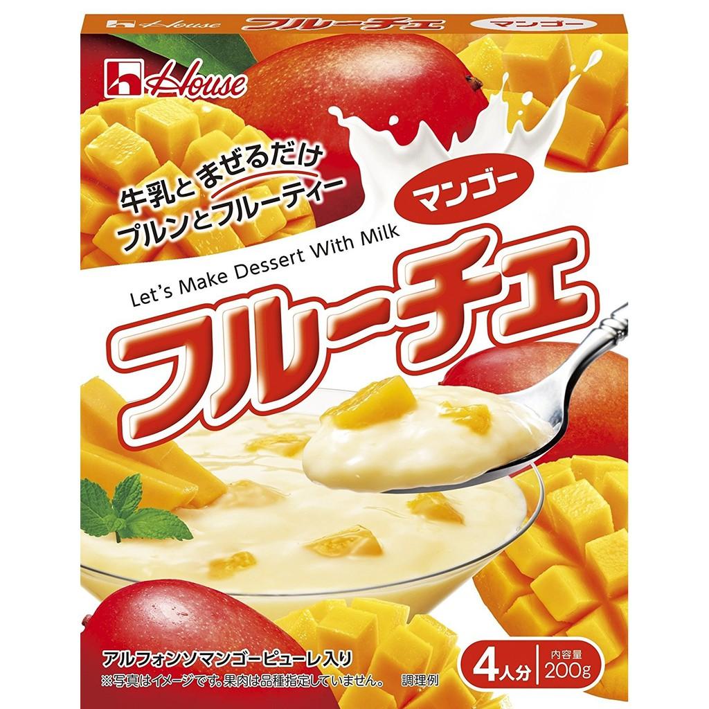 Siro Làm Sữa Chua House