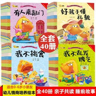 bộ 40 sách vải học tập cho bé từ 0-3 tuổi