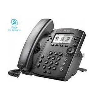 Điện thoại Polycom VVX301 SFB thumbnail