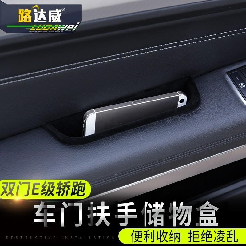 hộp đựng vật dụng cho xe hơi