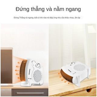 ♈✸∈Máy sưởi Changhong ấm nhà nhỏ điện văn phòng quạt tiết kiệm năng lượng và ít mặt trời
