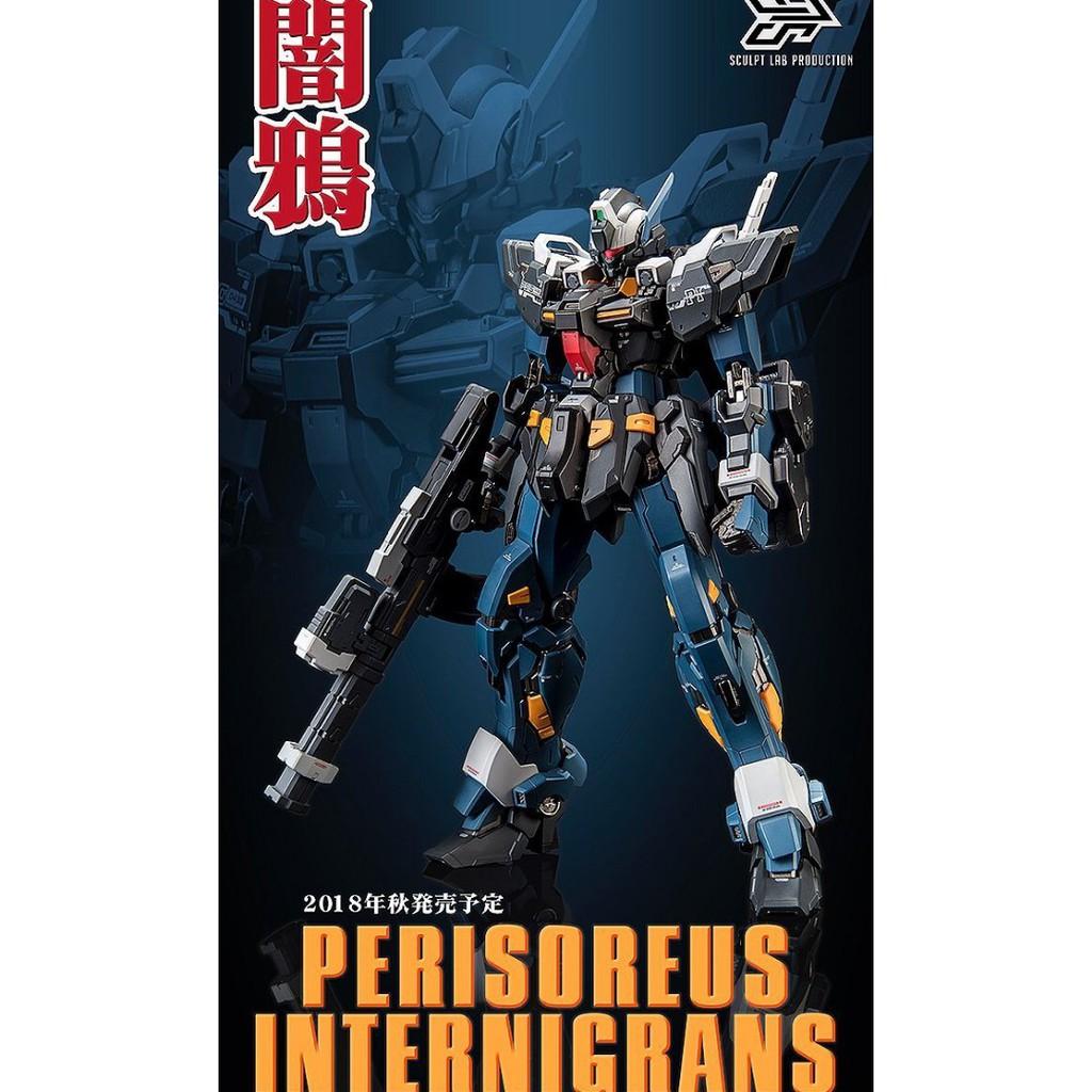 Metal Fig Perisoreus Internigrans MK-II