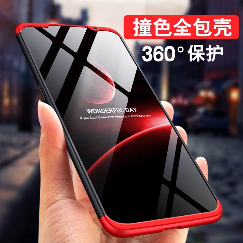 Ốp Lưng Bảo Vệ Toàn Diện Thời Trang Cho Xiaomi 9