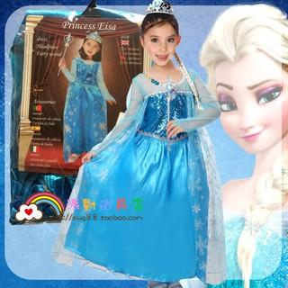 [SWG88] Snow Queen Headband Cane Frozen Princess Skirt Dress COSPLAY Children's Clothing