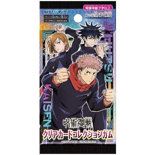 Sản phẩm Nhật Bản – Jujutsu Kaisen – Clear Card COLLECTION GUM – Thẻ Nhân Vật