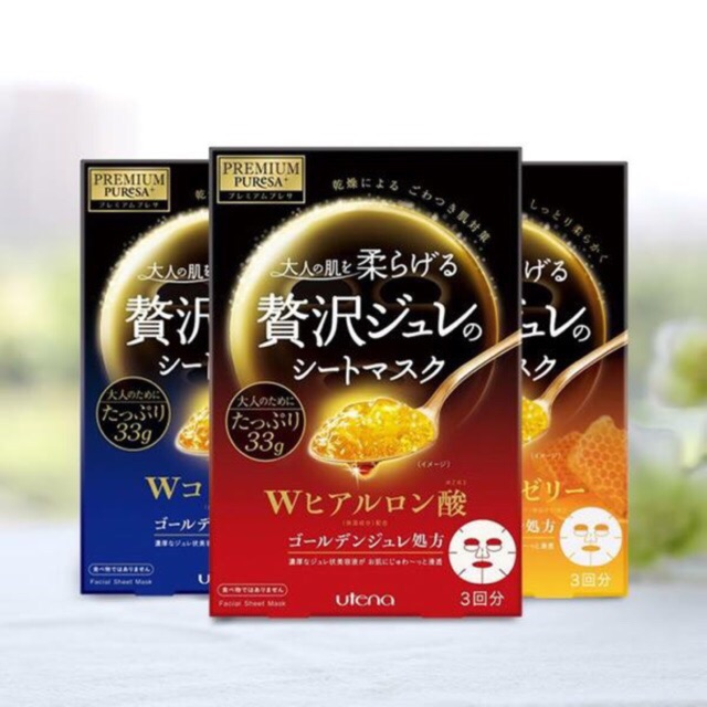 Deal 26/10 Hộp 3 miếng Mặt nạ JELLY Collagen Utena Nhật BẢN