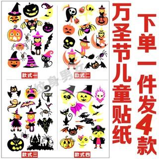 Bộ 4 Miếng Dán Hình Bí Ngô Halloween Cho Bé