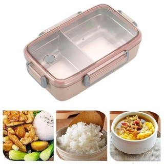 Bamboo Fiber 304 Steel Stainless Lunch Box Grid Cute With A Cover Fruit Lunch Box 509