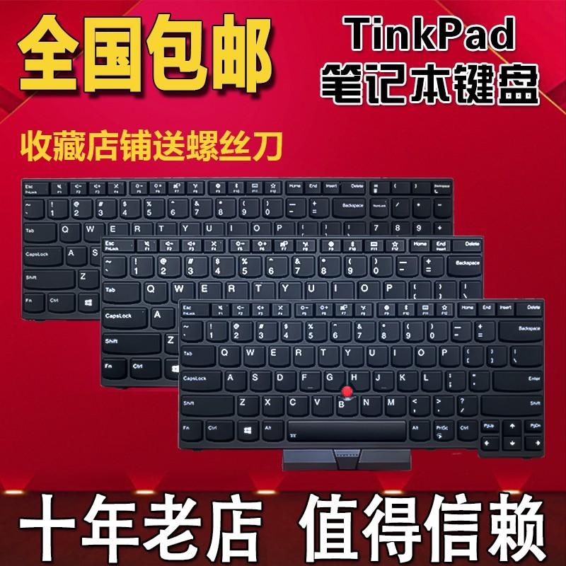 Thinkpad Lenovo E480 L480 R480 L380 T480S T490 E580 E585 แป้นพิมพ์ X280