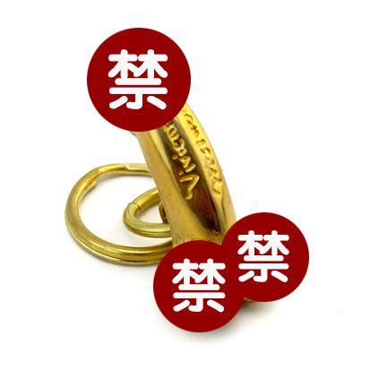 ⊕❅Custom engraving mobile phone license plate birthday number car key buckle ring cowhide bracelet Bronze Chicken Crea