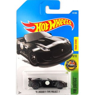 Xe mô hình Hot Wheels '15 Jaguar F-Type Project 7 DVB12