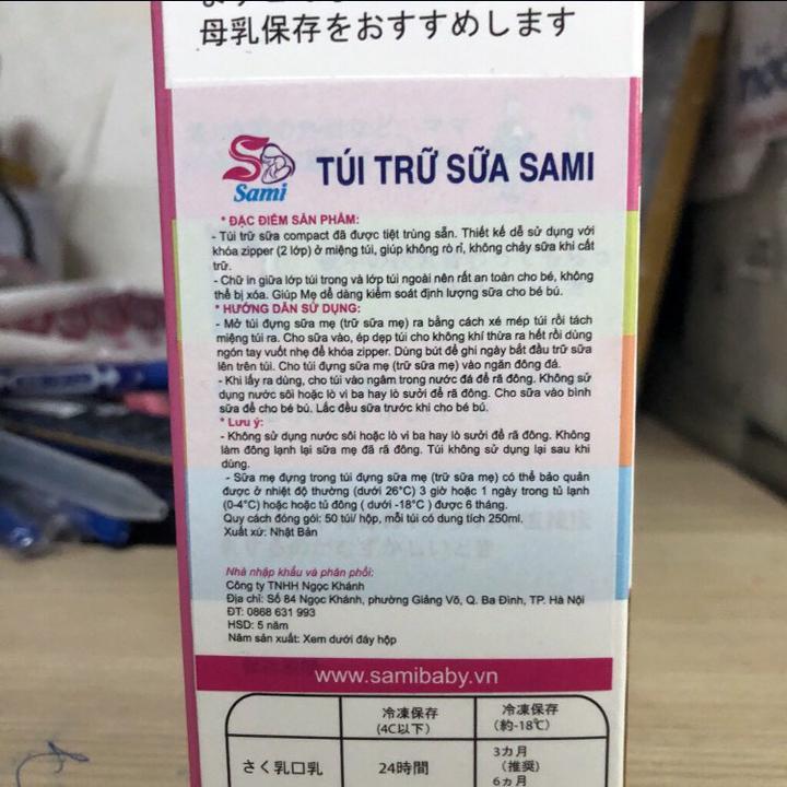 Túi trữ sữa Sami 250ml Nhật Bản an toàn, không BPA, dày dặn khóa zipper chắc chắn không rò rỉ