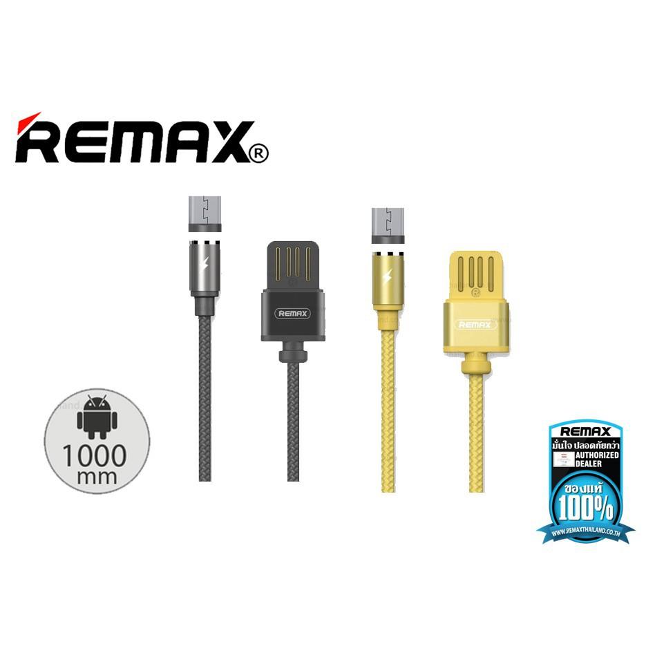 Cáp Micro USB nam châm Remax RC-095m - Sạc nhanh Android Chính Hãng - Có Đèn  LED
