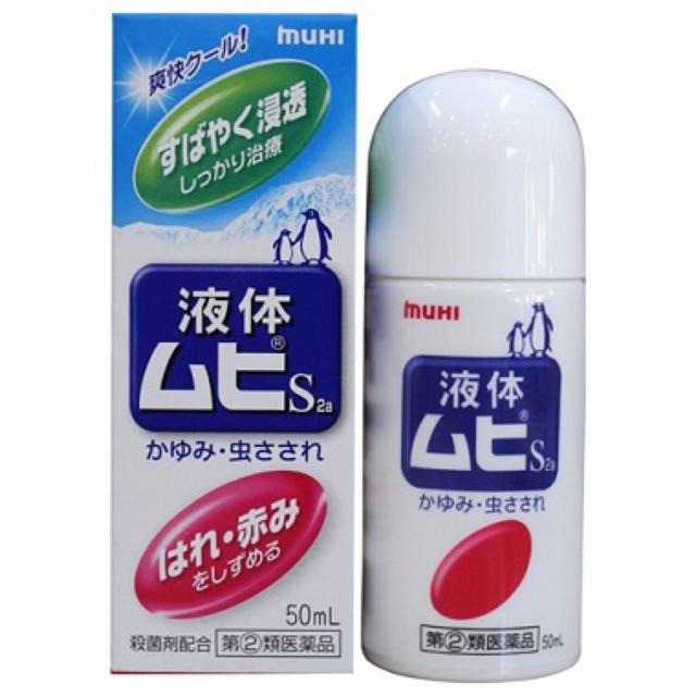 Lăn bôi muỗi và côn trùng cắn Muhi 50ml nội địa Nhật - 3408093 , 1256686519 , 322_1256686519 , 125000 , Lan-boi-muoi-va-con-trung-can-Muhi-50ml-noi-dia-Nhat-322_1256686519 , shopee.vn , Lăn bôi muỗi và côn trùng cắn Muhi 50ml nội địa Nhật