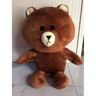 Gấu bông Brown 1m, gấu 50cm siêu dễ thương , siêu mịn hàng vnxk cao cấp