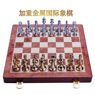 Bộ cờ vua bằng hợp kim cỡ lớn chuyên dùng cho bé